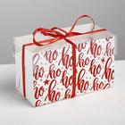 Коробка для капкейка Ho ho, 16 × 8 × 10 см