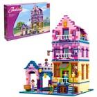Конструктор «Многоэтажный дом», 1315 деталей - фото 105509418