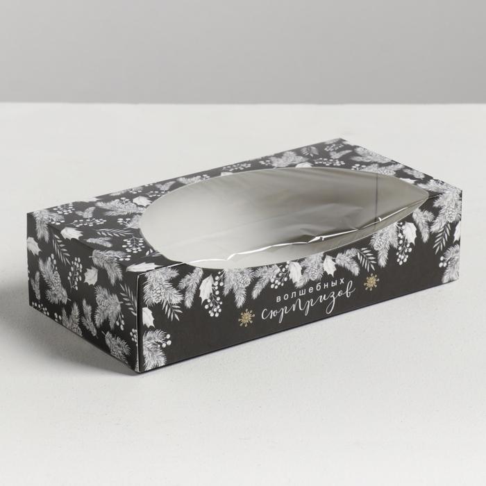 Упаковка для кондитерских изделий «Волшебных сюрпризов», 20 × 10 × 5 см