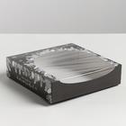Упаковка для кондитерских изделий «Волшебство», 20 × 20 × 5 см