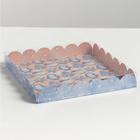 Коробка для кондитерских изделий с PVC крышкой «Живи сказкой», 21 × 21 × 3 см