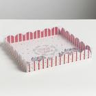 Коробка для кондитерских изделий с PVC крышкой «Тепла и уюта», 21 × 21 × 3 см