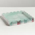 Коробка для кондитерских изделий с PVC крышкой «Пора чудес», 21 × 21 × 3 см