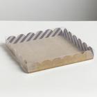 Коробка для кондитерских изделий с PVC крышкой «Сладкое послание», 21 × 21 × 3 см