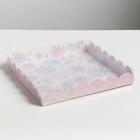 Коробка для кондитерских изделий с PVC крышкой «Снежинка», 21 × 21 × 3 см