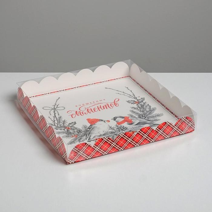 Коробка для кондитерских изделий с PVC крышкой «Волшебных моментов», 21 × 21 × 3 см
