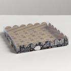 Коробка для кондитерских изделий с PVC крышкой «Действуй дерзко», 21 × 21 × 3 см