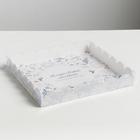 Коробка для кондитерских изделий с PVC крышкой «Исполнения желаний», 21 × 21 × 3 см