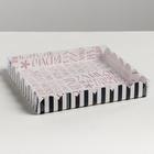 Коробка для кондитерских изделий с PVC крышкой «Желание», 21 × 21 × 3 см