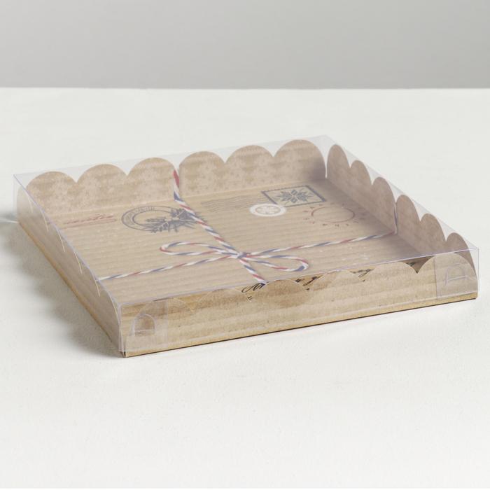 Коробка для кондитерских изделий с PVC крышкой «С любовью», 21 × 21 × 3 см