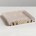 Коробка для кондитерских изделий с PVC крышкой «Оленёнок», 21 × 21 × 3 см
