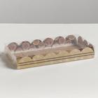 Коробка для кондитерских изделий с PVC крышкой «Зимний сон»10.5 × 21 × 3 см