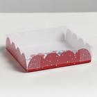 Коробка для кондитерских изделий с PVC крышкой Winter, 13 × 13 × 3 см