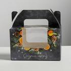 Коробочка для кексов «Сладкий сюрприз», 16 × 10 × 8 см