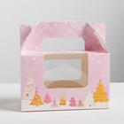Коробочка для кексов «Счастье!», 16 × 10 × 8 см