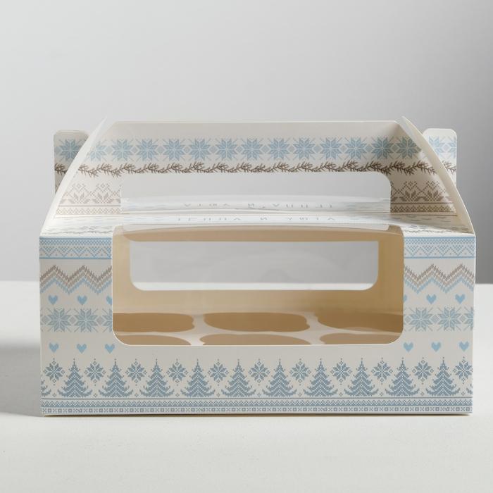 Коробочка для кексов «Тепла и Уюта», 24 × 10 × 16 см