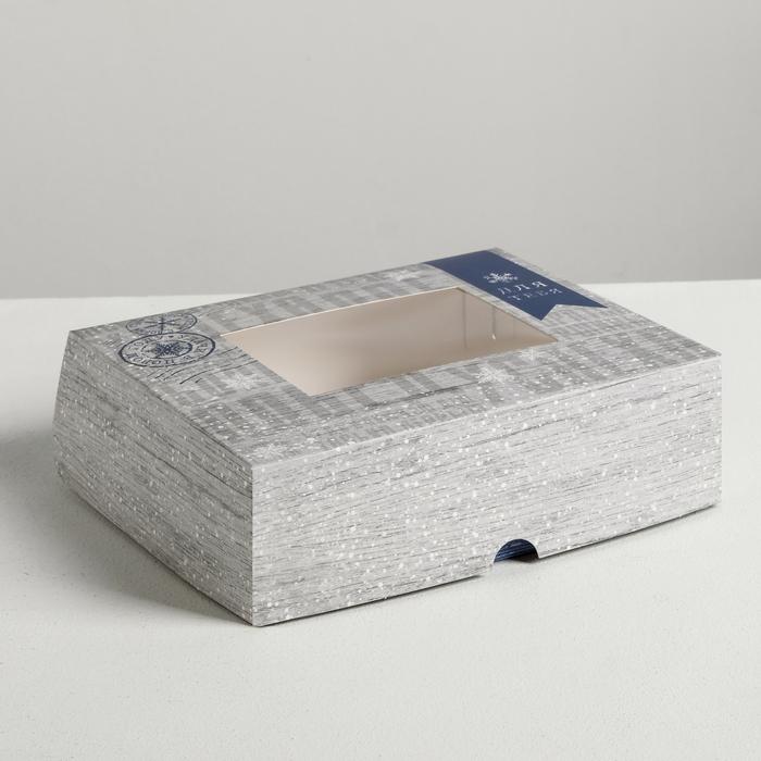 Упаковка для кондитерских изделий «Больши× побед», 20 × 17 × 6 см