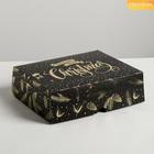 Упаковка для кондитерских изделий Christmas, 20 × 17 × 6 см