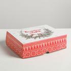 Упаковка для кондитерских изделий «Волшебной мечты», 20 × 17 × 6 см