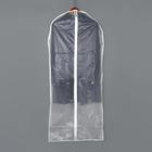 Чехол для одежды 135×60 см