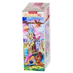 Пазл 90 элементов «Как приручить дракона»