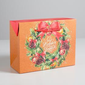 "Package—box ""Wonderful moments"", 23 X18 X11 cm"