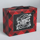 Пакет—коробка «Самому лучшему», 28 × 20 × 13 см