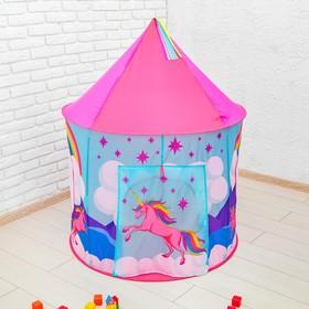 """Палатка детская игровая """"Единорог и радуга"""" 104×104×134 см"""