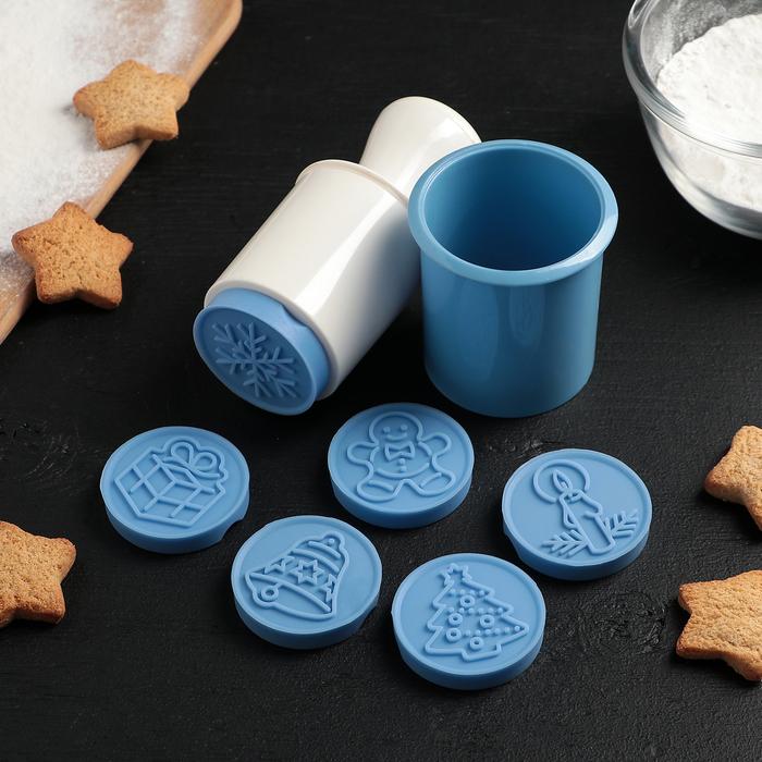 Набор съёмных печатей для печенья «Новый год», 6 шт, цвет МИКС
