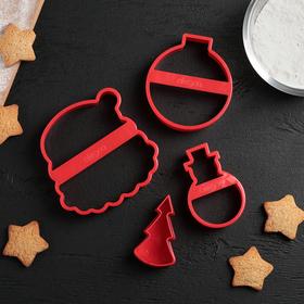 Набор форм для печенья «Праздник», 4 шт, цвет МИКС
