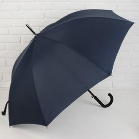 Зонт - трость полуавтоматический «Однотонный», 8 спиц, R = 56 см, цвет тёмно-синий, 1931