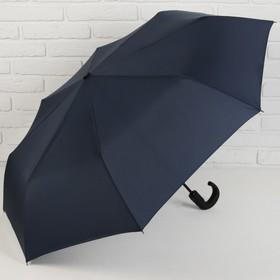 Зонт автоматический «Однотонный», 3 сложения, 8 спиц, R = 51 см, цвет синий, M-1813