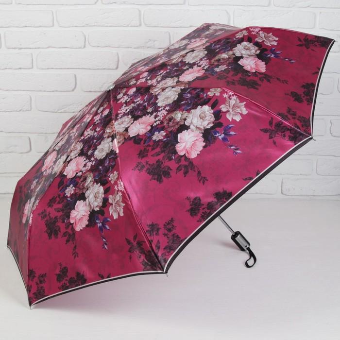 Зонт автоматический «Красочный букет», 3 сложения, 8 спиц, R = 51 см, цвет розовый