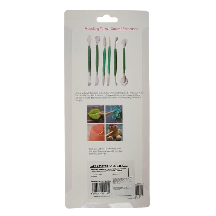 Набор инструментов 9 штук для лепки из глины, пластилина, пластики