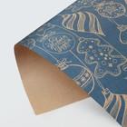 Бумага упаковочная крафтовая «Новогодние игрушки», 50 × 70 см
