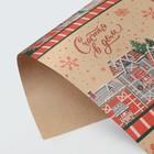 Бумага упаковочная крафтовая «Снежный город», 50 × 70 см