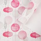 Бумага упаковочная глянцевая «Нежности в Новом году», 70 × 100 см