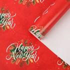 Бумага упаковочная глянцевая Happy New Year, 70 × 100 см