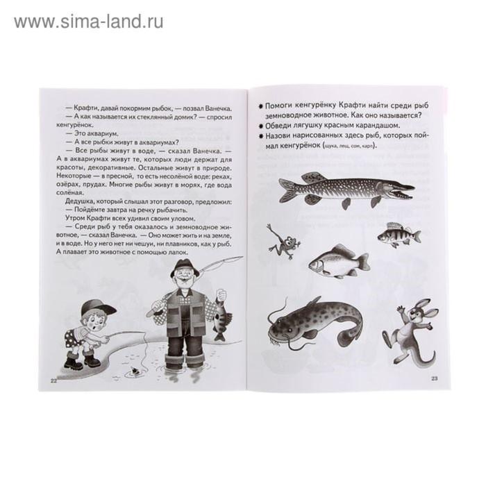 Набор рабочих тетрадей для детей 3-4 лет. Бортникова Е. Ф. - фото 540718808