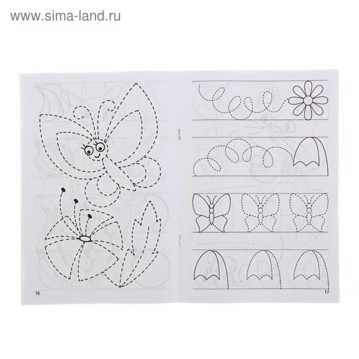 Набор рабочих тетрадей для детей 3-4 лет. Бортникова Е. Ф. - фото 540718810
