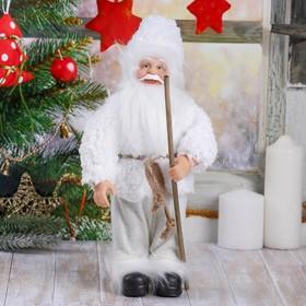 """Дед Мороз """"В белой шубке, с посохом"""" 28 см"""