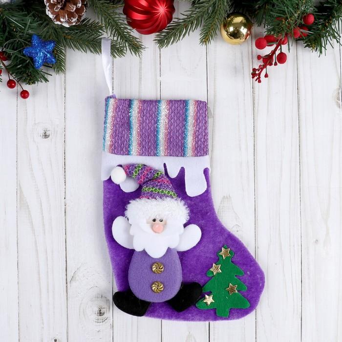 "Носок для подарка ""Снежный кантик"" 19*26 см, дед мороз ёлочка"
