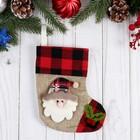 "Stocking ""Holly"" 12*15.5 cm Santa Claus"