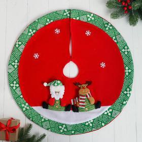 """Полянка под ёлку """"Дед Мороз и олень"""" d-58 см красный"""