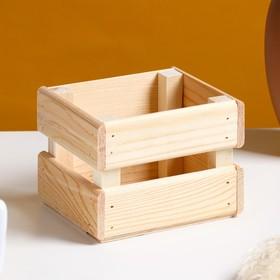 """Кашпо деревянное 12×11×9 см """"Однушка Лайт"""", двухреечное, натуральный Дарим Красиво"""