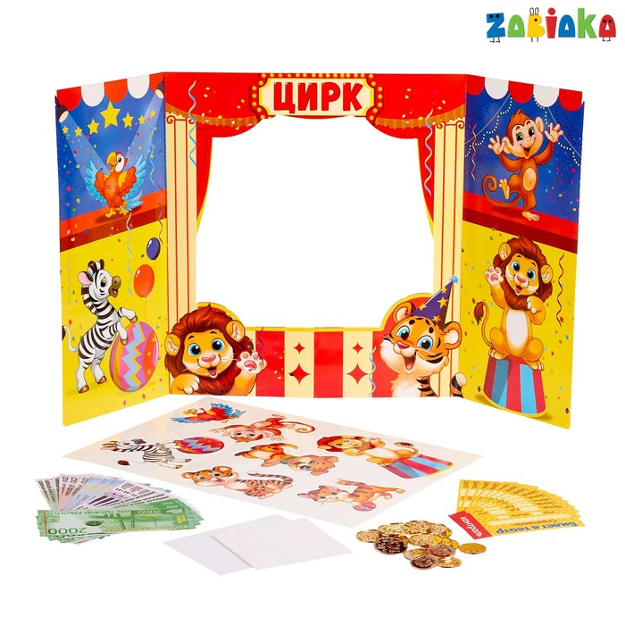 Игровой набор с деньгами «Играем в театр: цирк»