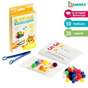 Развивающий набор «Цветные бомбошки: учимся считать», по методике Монтессори