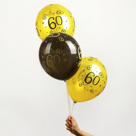 """Шар латексный 12"""" """"60"""", набор 10 шт"""