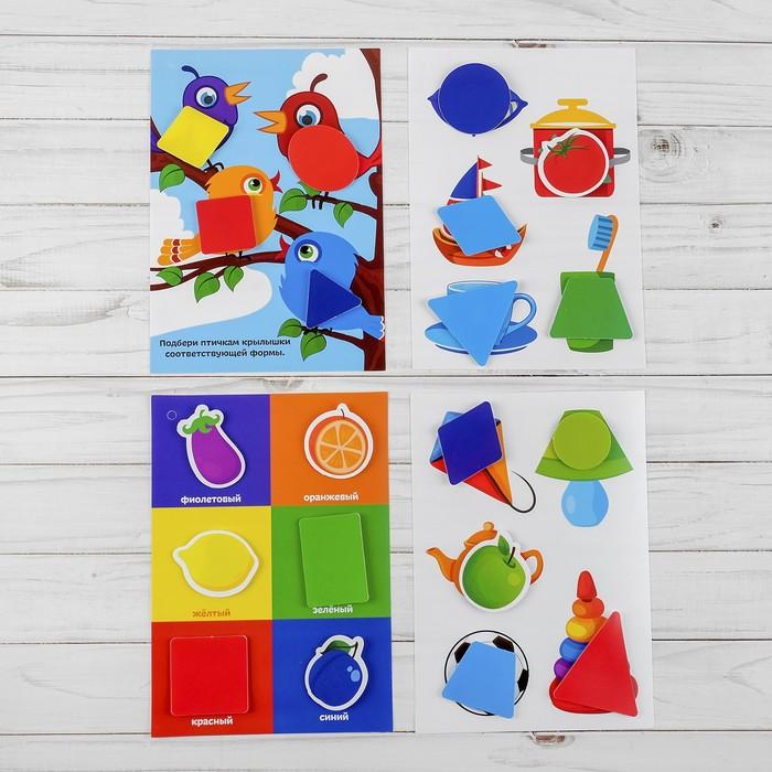Игрушка развивающая «Весёлые липучки. Блокнот. Цвета и формы» - фото 105527302