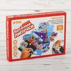 Игрушка развивающая «Весёлые липучки. Блокнот. Транспорт» - фото 105527310